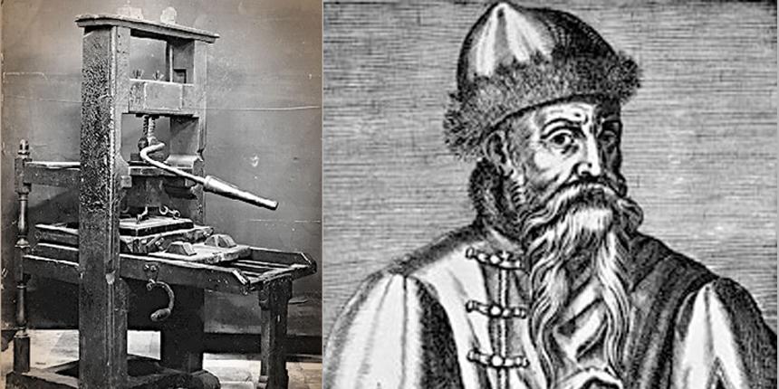 Gutenberg pressa per la stampa disegno del prodotto industriale