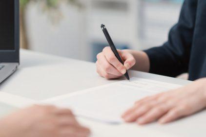Confermata anche per il 2019 la polizza rc professionale gratuita per i neoiscritti